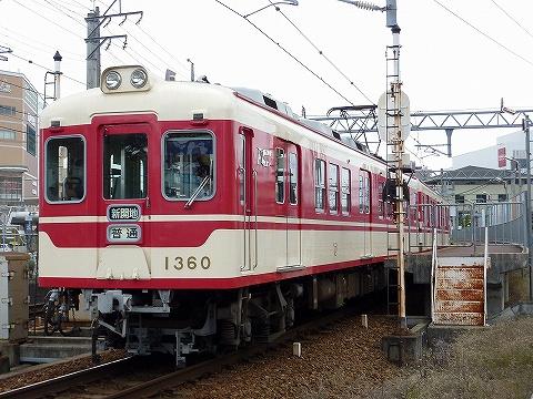 神戸電鉄1300系@三田'10.10.15