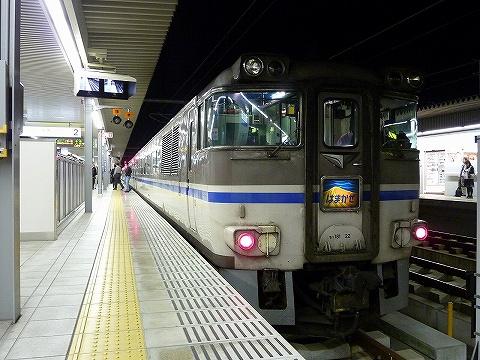 特急はまかぜ6号@姫路'10.10.15