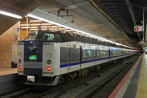 急行きたぐに@大阪'10.10.15