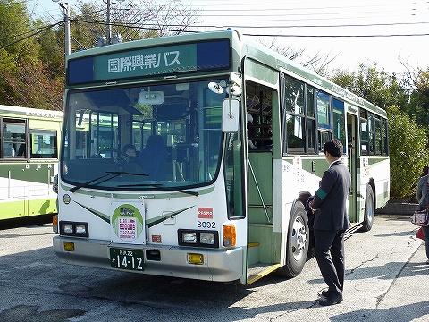 国際興業バス@さいたま東営業所'10.11.28