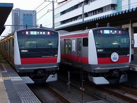E233系@海浜幕張'10.11.28