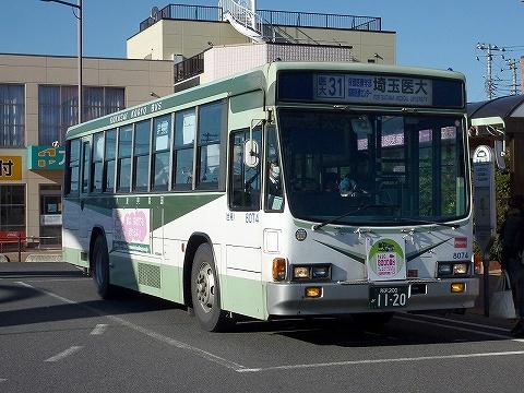 国際興業バス@高麗川'10.11.29