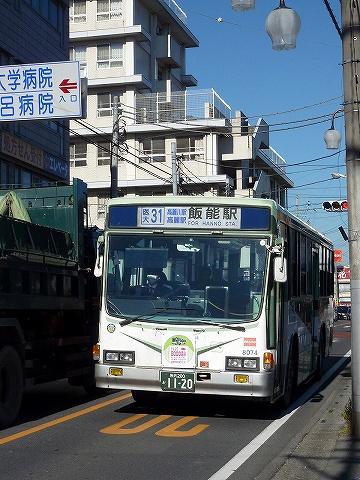 国際興業バス@埼玉医大'10.11.29