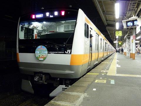 E233系@拝島'10.12.2