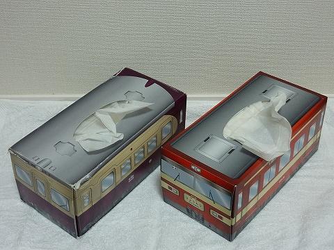 1800系ティッシュボックス