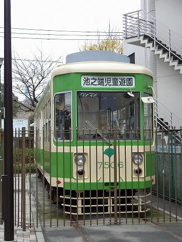都電7500形@池之端児童遊園'10.12.12