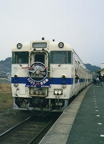 キハ47-1046@勝野'89.12.22