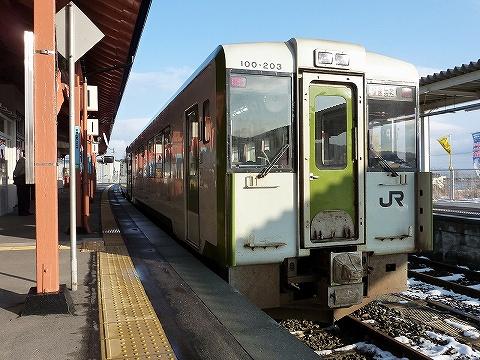 キハ100-203@大湊'10.12.19