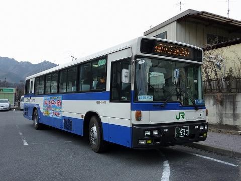 JRバス@横川駅前'11.1.15