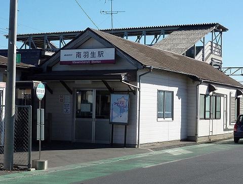 南羽生駅舎