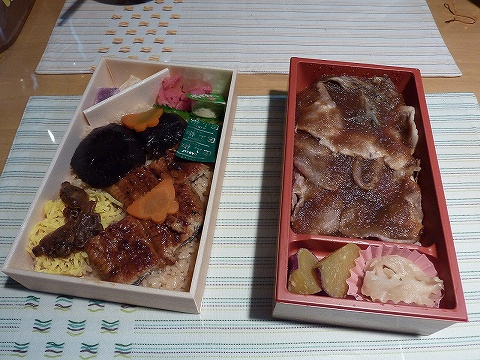 京王駅弁大会成果2