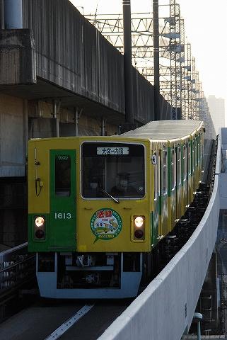 埼玉新都市交通1000系@鉄道博物館'11.2.4