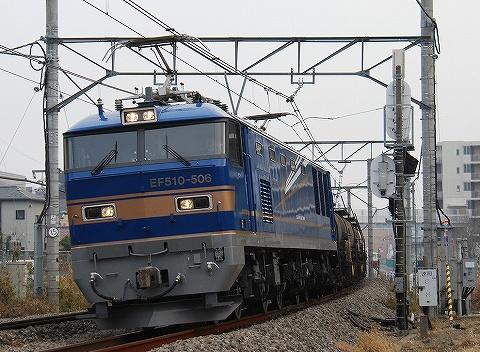 EF510-506@宮原'11.2.6