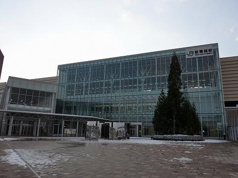 新青森駅舎
