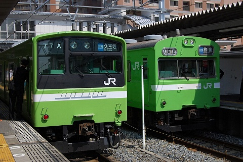 103系&201系@放出'08.4