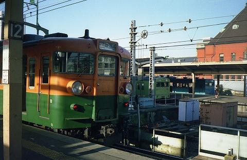 103系&165系@東京'87.3