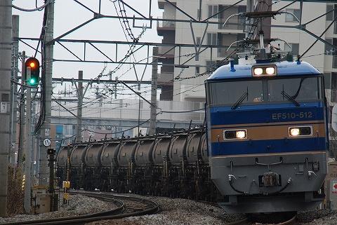 EF510-512@宮原'11.2.20