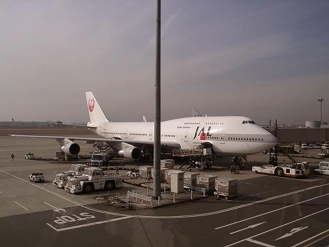 JALボーイング747@羽田空港'02.1