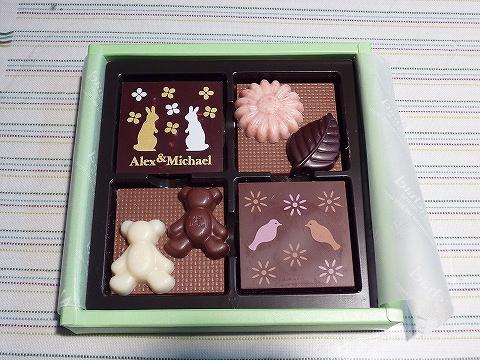 バレンタインチョコレート2011-2