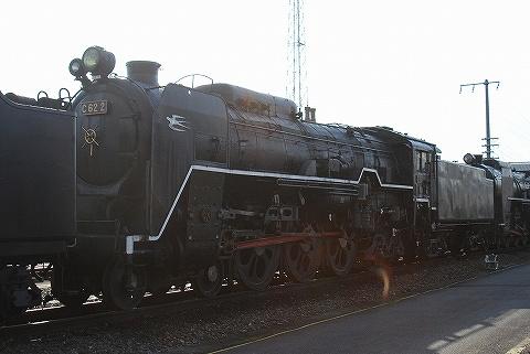 C622@梅小路蒸気機関車館
