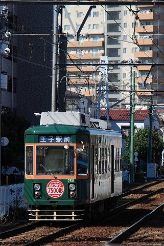 都電7500形@荒川車庫前'11.3.5-1