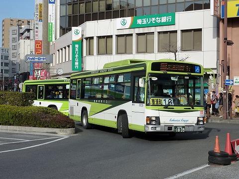 代行バス@北浦和'11.3.6