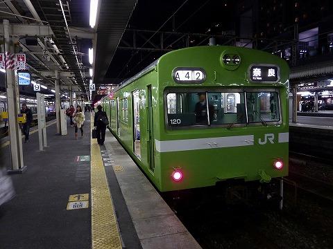 クハ103-120@京都'11.2.18