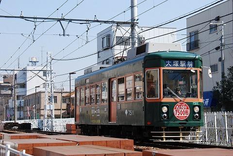 都電7500形@荒川車庫前'11.3.13-2
