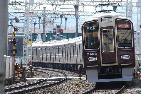 阪急9300系@桂'11.2.19