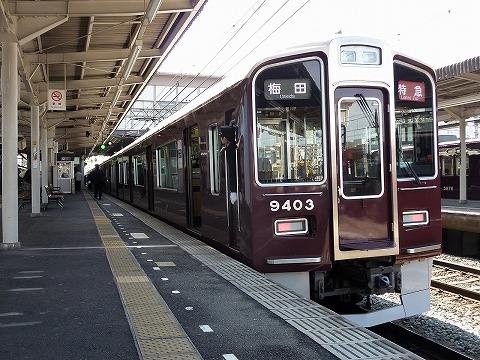 阪急9403