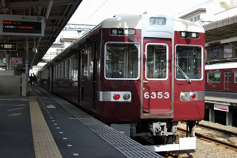 阪急6300系@桂'11.2.19
