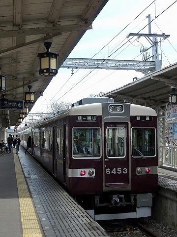阪急6300系@嵐山'11.2.19