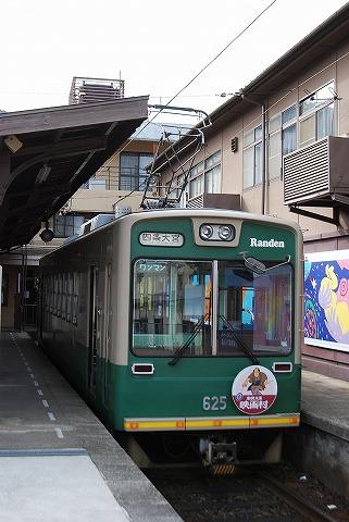京福モボ621形@嵐山'11.2.19