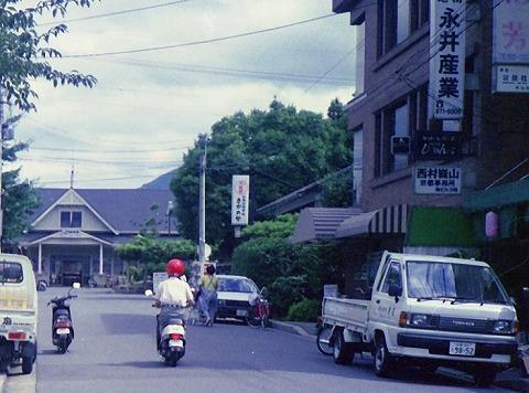 嵯峨駅舎'89.7
