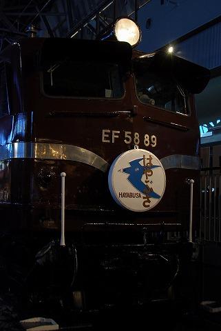 EF58-89@鉄道博物館'11.3.26