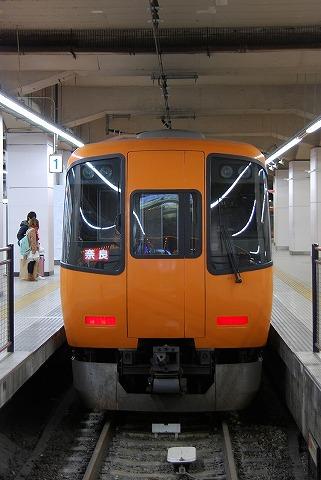 近鉄22000系@京都'11.2.19