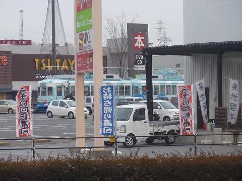 広電2000形@坂'11.2.20
