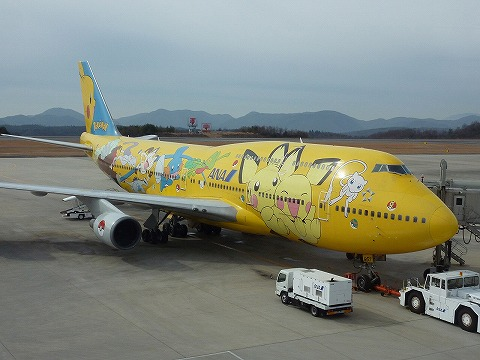 NHボーイング747-400@広島空港'11.2.20