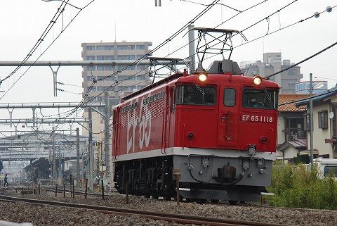 EF65-1118@宮原'11.4.9