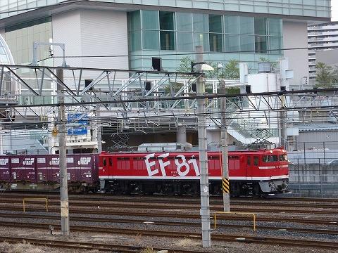 EF81-95@さいたま新都心'11.4.13