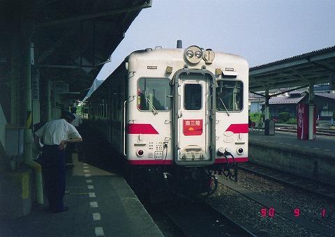 キハ52-109@気仙沼'90.9.1