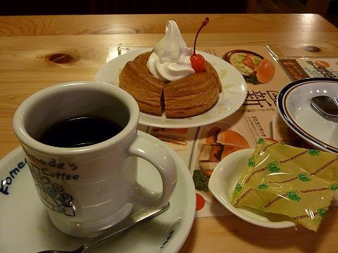 コーヒー&ミニシロノワール@コメダ上尾店