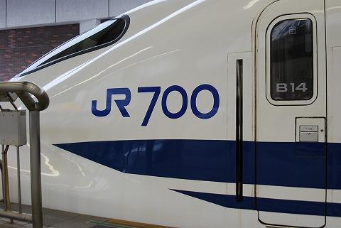 700系ロゴ