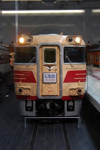キハ181形@リニア・鉄道館'11.4.22