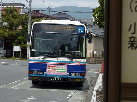 箱根登山バス@関本'11.5.4