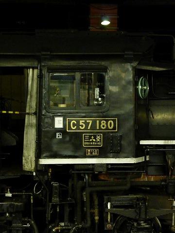 C57180プレート