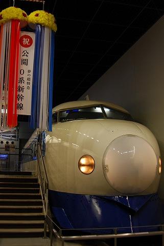 0系@鉄道博物館'11.5.5