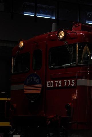 ED75-775@鉄道博物館'11.5.5