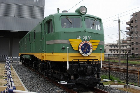 EF58-93@鉄道博物館'11.5.5