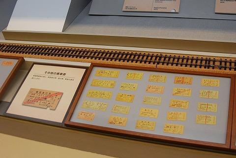 きっぷ展示@鉄道博物館'11.5.5